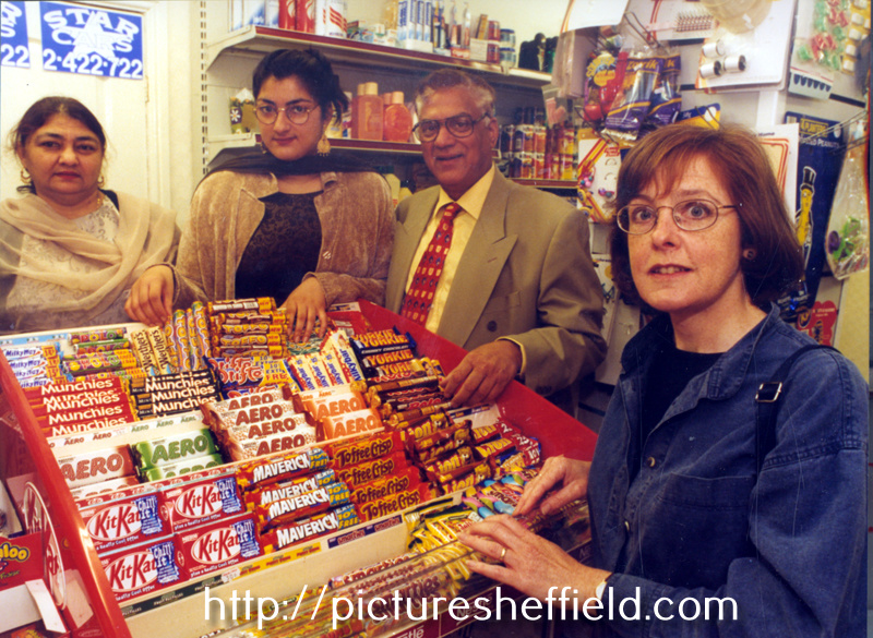 Hanif's Corner Shop, Page Hall