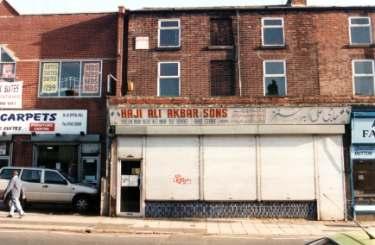 Haji Ali Akbar and Sons, Pakistani food store, Nos. 34- 36 Spital Hill